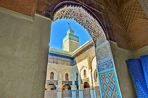 15 Top-Rated Tourist Attractions in Fes