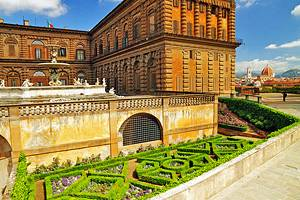 Exploring the Pitti Palace & Boboli Gardens in Florence: A Visitor's Guide