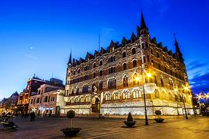11 Top-Rated Tourist Attractions in León