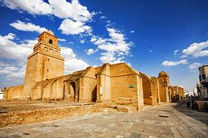 12 Top-Rated Tourist Attractions in Kairouan