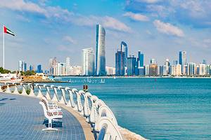 Where to Stay in Abu Dhabi: Best Areas & Hotels