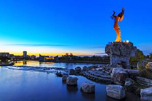 12 Top-Rated Tourist Attractions & Things to Do in Wichita