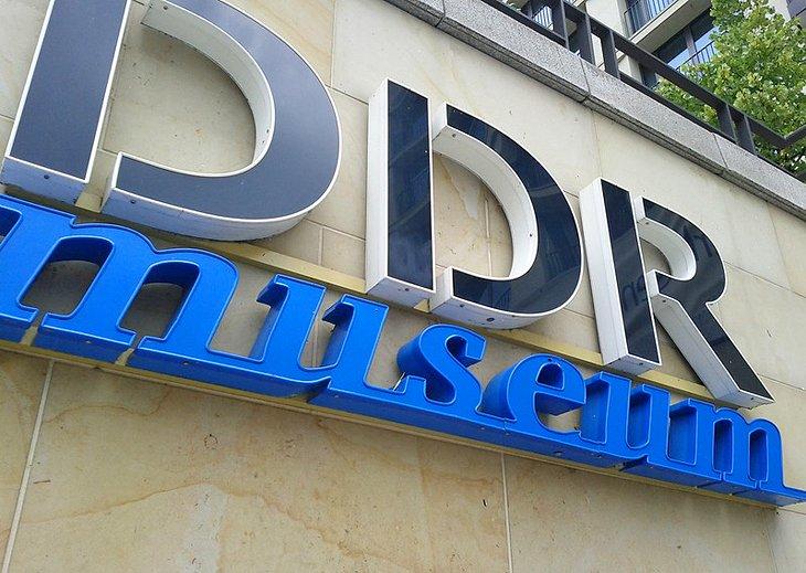متحف ألمانيا الشرقية