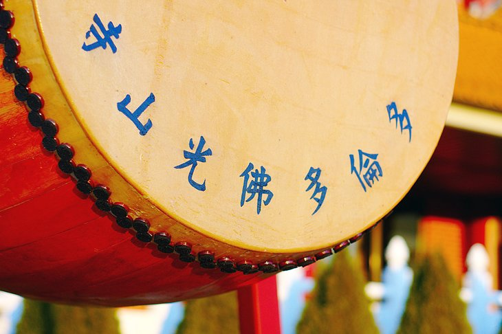 Tambor en el templo de Fo Guang Shan